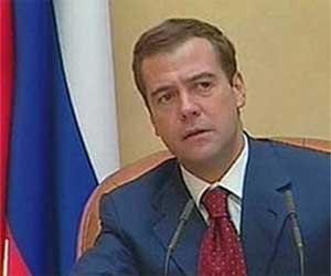 Медведев ввел уголовную ответственность за организацию казино в интернете