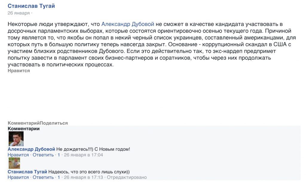 Microsoft Word - Скрин Тугай Дубовой.docx